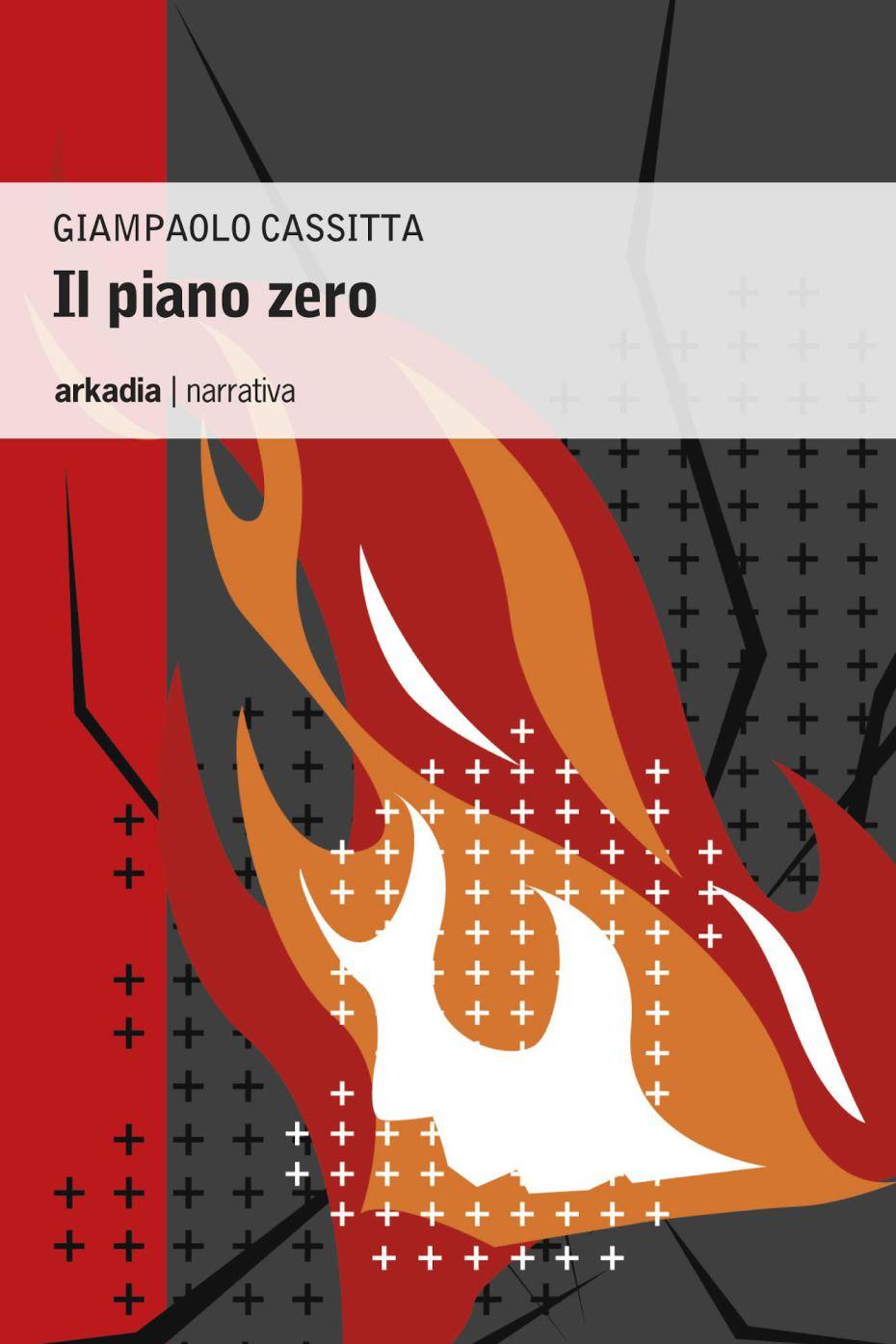 Piano zero